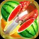 Fruit Cut by Green Tree Studio