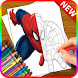 How To Draw Spiderman -Step By Step by app4childrens