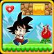 Saiyan Goku Jungle Adventures by Suchu Media