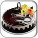 Birthday Cake Ideas by Sukipli Studio