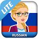 Learn Russian with MosaLingua by MosaLingua Crea