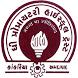 Divan-Ballubhai Prathmik Shala by Stride Technologies