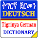 Tigrinya German Eng Dictionary by OromNet Software and Application Development