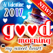 Good Morning Love Images by KTConnect