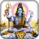 108 Names of Lord Shiva by Prism Studio Apps