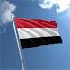 National Anthem of Yemen by Clima Tech