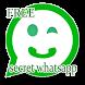 10 secret whatsapp chat advise by world speech reloader