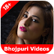 Bhojpuri Adult Videos by Ravi Bob
