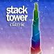 Stack Tower Classic by AERO STUDIO