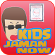 Kids Jaman Now /Lagu+meme by Audio Free music L.T.D