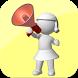 Communication Skills by Venture Technology Ltd