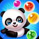 Witch Panda Pop: Bubble Mania by Cuncud Studio