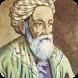Omar Khayyam Quatrains by buzjabuzja