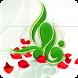 حضرت فاطمه (س) by Ali Kamrani