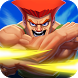 Ultimate Street of G: Fighting King by SYGame Inc.
