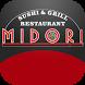 Midori Sushi Apeldoorn by Appsmen