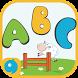 Kids Preschool Learn Letters by Greysprings