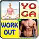 Daily Workout & Yoga 4 Fitness by Appzess
