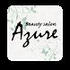 Beauty salon Azure【アジュア】 by ジョイントメディア