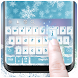 Winter Ice Crystal Keyboard Theme by Keyboard Theme Studio