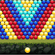 Bubble Shooter: Bird Rescue by match games blast