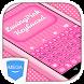 Love Pink Mega Keyboard Theme by Mega Keyboard Theme Store