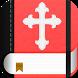 Bible Louis Segond gratuit by BIBLIA