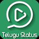Telugu Video Songs Status : Telugu Status 2017 by Social Video Status 2018