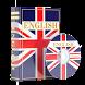أجمل وأحسن طريقة لتعلم الإنجليزية من الصفر by hafssa dev