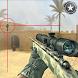 Mountain Sniper Strike - Modern Combat Sniper Game by Sunstar Games