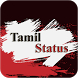 Tamil Status 2016 by amideveloper