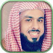 Holy Quran by Khalid Al Jalil Quran mp3 downloader by IhsanApps
