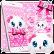 Cute Fluffy Kitten Pink Bow Theme