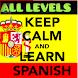 Learn Spanish by Orange Corporate