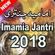 Imamia Jantri 2018 by Mavrix Solutions