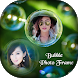 Bubble Photo Frames 2018 - Bubble Photo Editor by Android Hunt