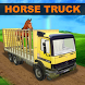 Horse Transport Truck Sim by Game Brick Studio