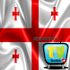 TV GUIDE GEORGIAN ON AIR by tv guide app free mobile hd