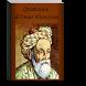 Quatrains d'Omar Khayyâm by Realbytes