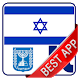 Israel Newspapers : Official by KR Solutions