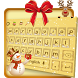 Gold Happy New Year 2018 by Keyboard Theme Studio