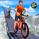 Impossible Bicycle Tracks Ride by The Game Feast