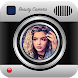 BeautyCamera - Face Detection, Fun Sticker