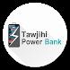 توجيهي باور بانك Tawjihi PowerBank