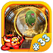 # 33 Hidden Objects Game Free New - Mystery Museum by PlayHOG