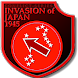 Invasion of Japan 1945 (full) by Joni Nuutinen
