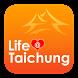 Life@Taichung by 臺 中 市 政 府