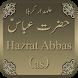 Ghazi Abbas Alamdar (علمدار) by EvageSolutions