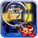 New Free Hidden Object Games New Free Fun Help Out by PlayHOG