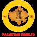Rajasthan Results by Gayatri Softwares